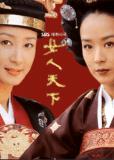 Женщины дворца (сериал)