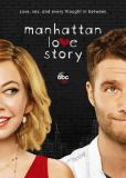 Манхэттенская история любви (сериал)