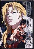 Клин Любви [OVA-1] (многосерийный)