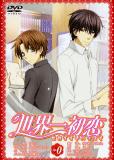Лучшая в мире первая любовь OVA (многосерийный)