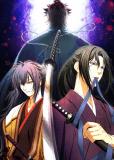 Сказание о демонах сакуры: Хроники рассвета (сериал)
