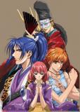 В далекие времена OVA 1 (многосерийный)