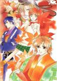 В далекие времена OVA 2 (многосерийный)