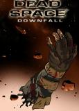 Космос: Территория смерти (видео)