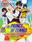 Принц тенниса: Национальный турнир (сериал)