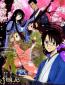 Триплексоголик OVA-1 (многосерийный)