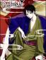 Триплексоголик OVA-2 (многосерийный)