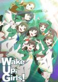 Просыпайтесь, девочки! (сериал)