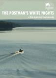 Белые ночи почтальона Алексея Тряпицына