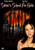 Школа Сатаны для девочек
