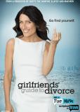 Инструкция по разводу для женщин (сериал)
