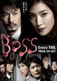 Леди-босс 2 (сериал)