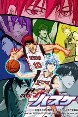 Баскетбол Куроко 2 (сериал)