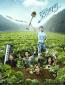 Реальный фермер (сериал)