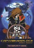 Капитан Харлок: Тайна Аркадии