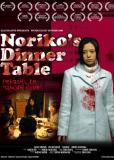 Обеденный столик Норико