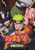 Наруто OVA (многосерийный)