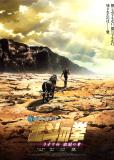 Новый Кулак Северной Звезды - Легенда Рао: Последний бой-Сражение за любовь