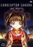 Сакура - собирательница карт: фильм первый