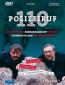Телефон полиции – 110 (сериал)