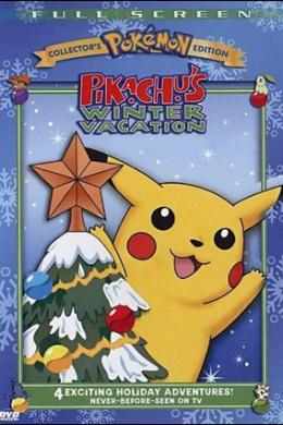 Покемон: Пикачу зимой (многосерийный)