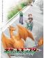 Покемон: Истоки (многосерийный)