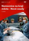 Больница на окраине города – новые судьбы (сериал)