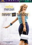 Никогда в воскресенье
