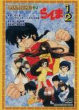 Ранма ½ OVA (многосерийный)