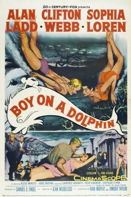 Мальчик на дельфине.