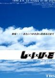 LxIxVxE (сериал)