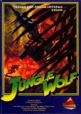 Волк джунглей