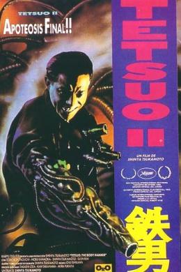 Тэцуо 2: Человек-молот