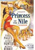 Принцесса Нила