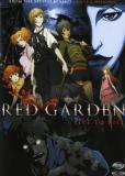 Красный сад (сериал)