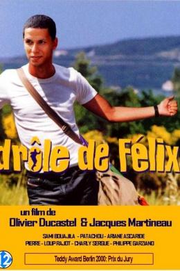 Приключения Феликса