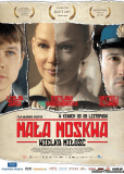 Малая Москва