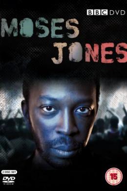 Моисей Джонс (сериал)
