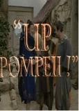 Просыпайтесь, жители Помпеи! (сериал)