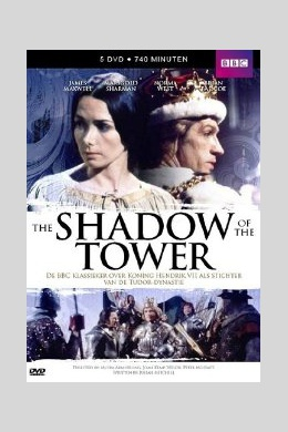 Тень Башни (многосерийный)