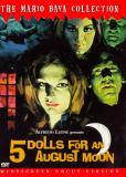 Пять кукол для августовской луны