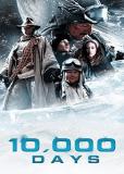 10000 дней
