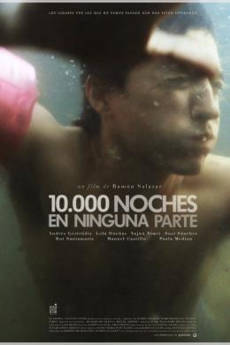 10.000 ночей где-нибудь