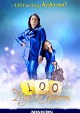 100 дней в раю (сериал)