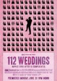 112 свадеб
