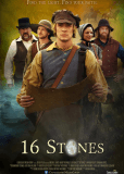 Шестнадцатый камень