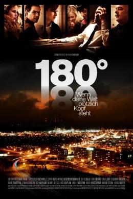 180° – Когда мир вскружит голову