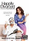 Счастливо разведенные (сериал)