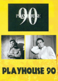 Театр 90 (сериал)