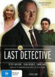 Последний детектив (сериал)